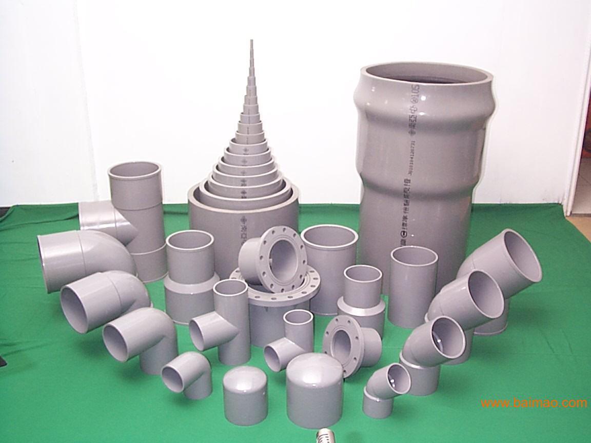 南亚PVC-U给水管材管道