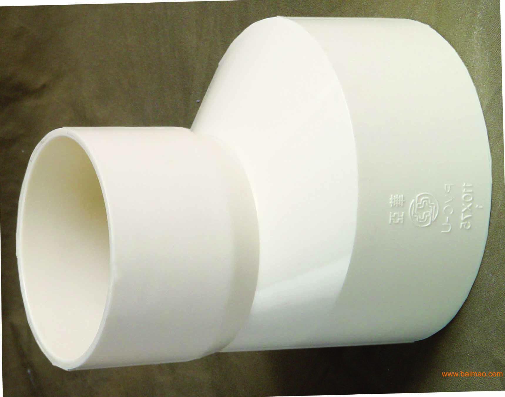 南亚PVC管材
