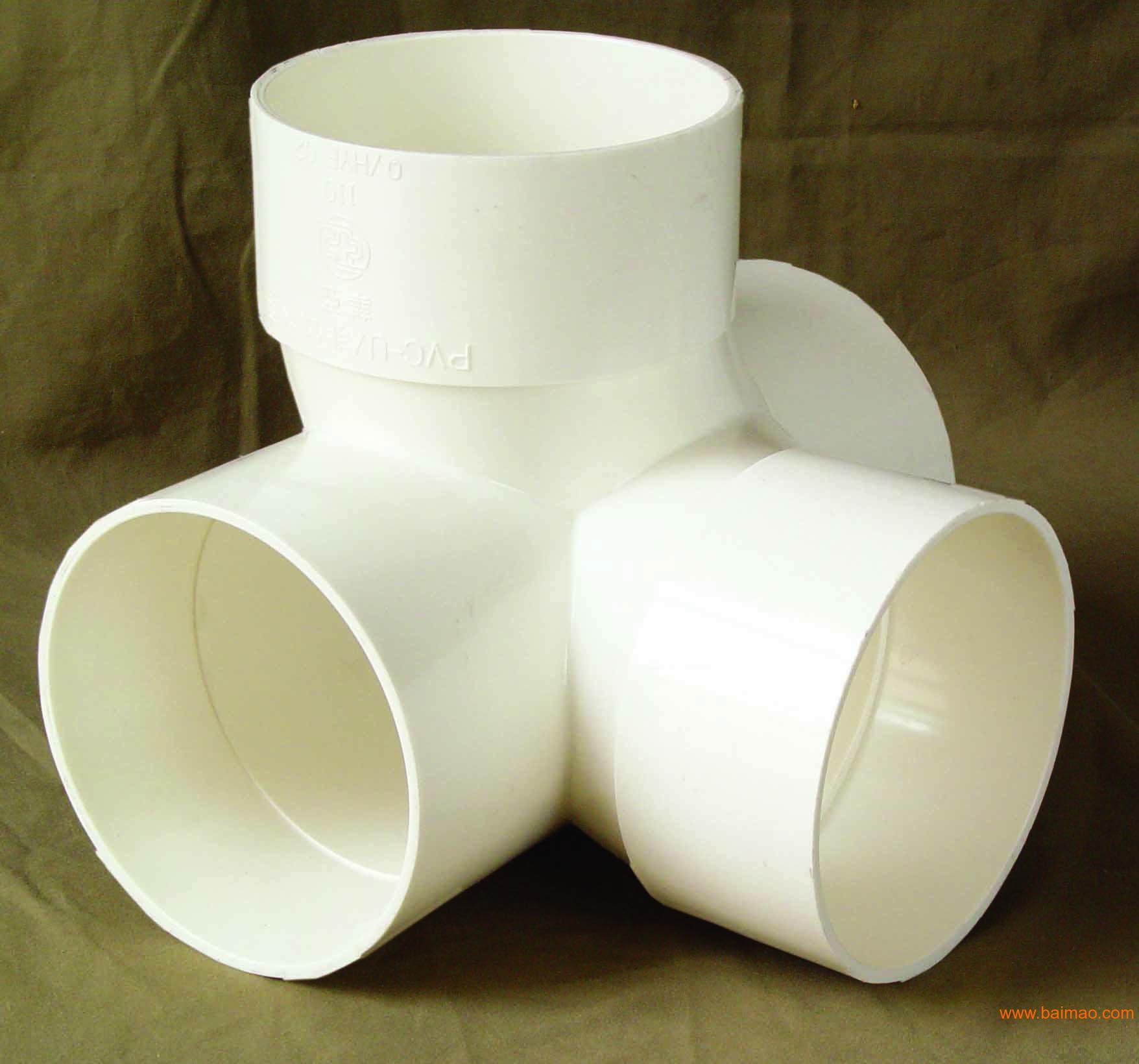 南亚给水管材管件