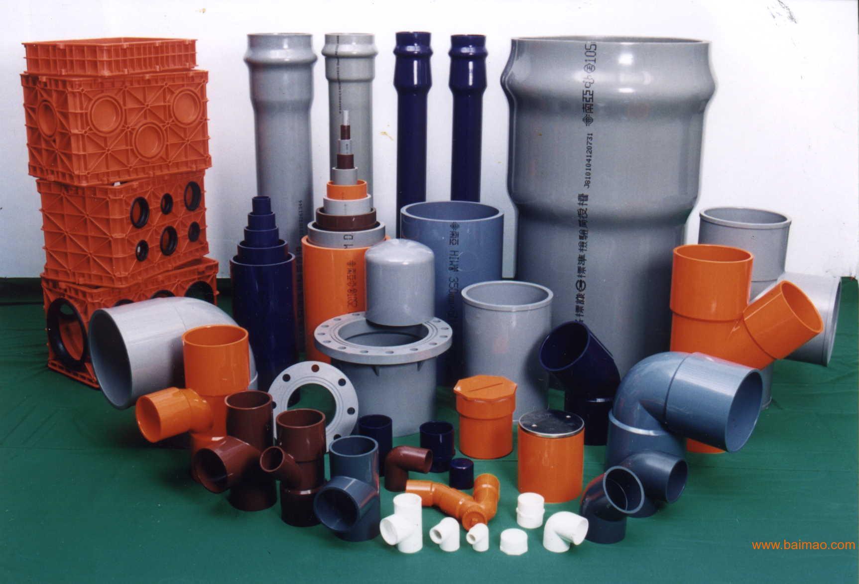 南亚PVC水管管材