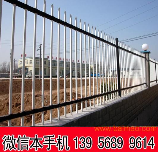湖北武汉PVC栅栏厂襄阳草坪围栏厂家 孝感PVC厂