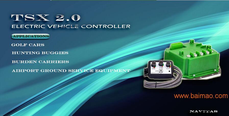 加拿大NAVITAS驱动器,TSX2.0电驱动器
