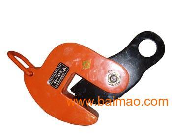 供應5噸DFQ翻轉吊鉗|鋼板水平吊裝專用起重鉗
