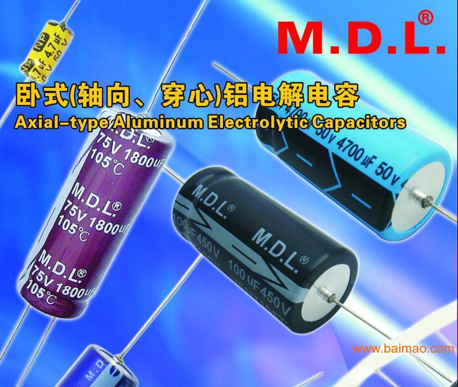 BP双极性电解电容器