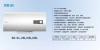 速热式电热水器厂家 储水式电热水器厂家