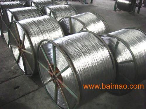 国产7001铝线、7003全软铝线、国标纯铝线厂家