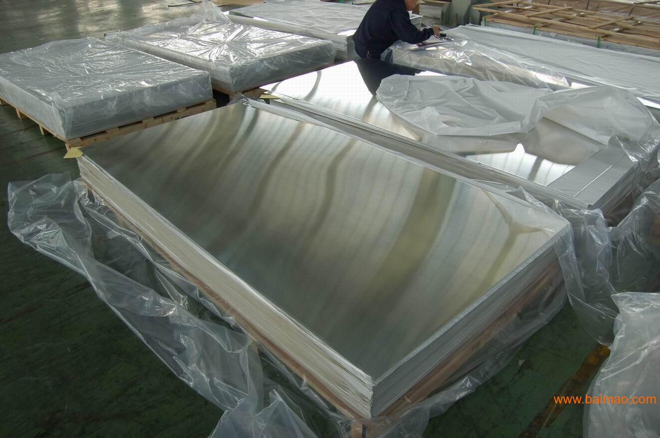 进口LC4铝板批发、国标LC4超厚铝板切割等