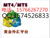 江苏MT5平台出租 MT5平台出售
