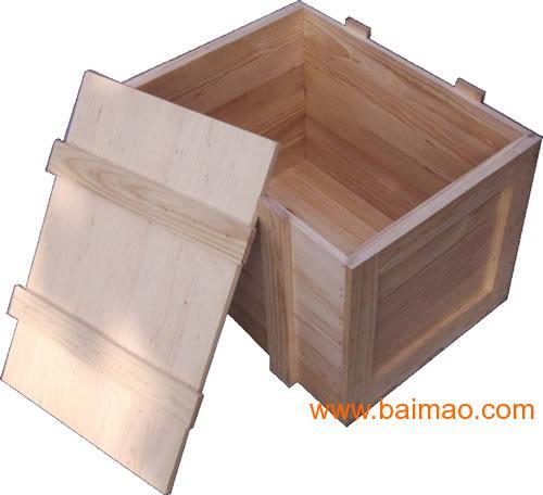 厦门木制包装箱