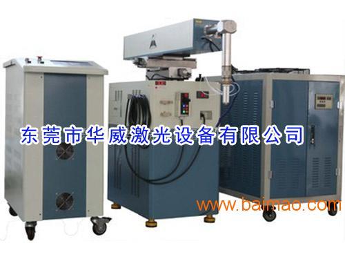 激光熔覆机研究所专用激光熔覆机 实验室激光熔覆机
