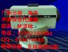 佛山三鼎光电水准仪DS-32