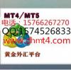 MT4交易軟件出租