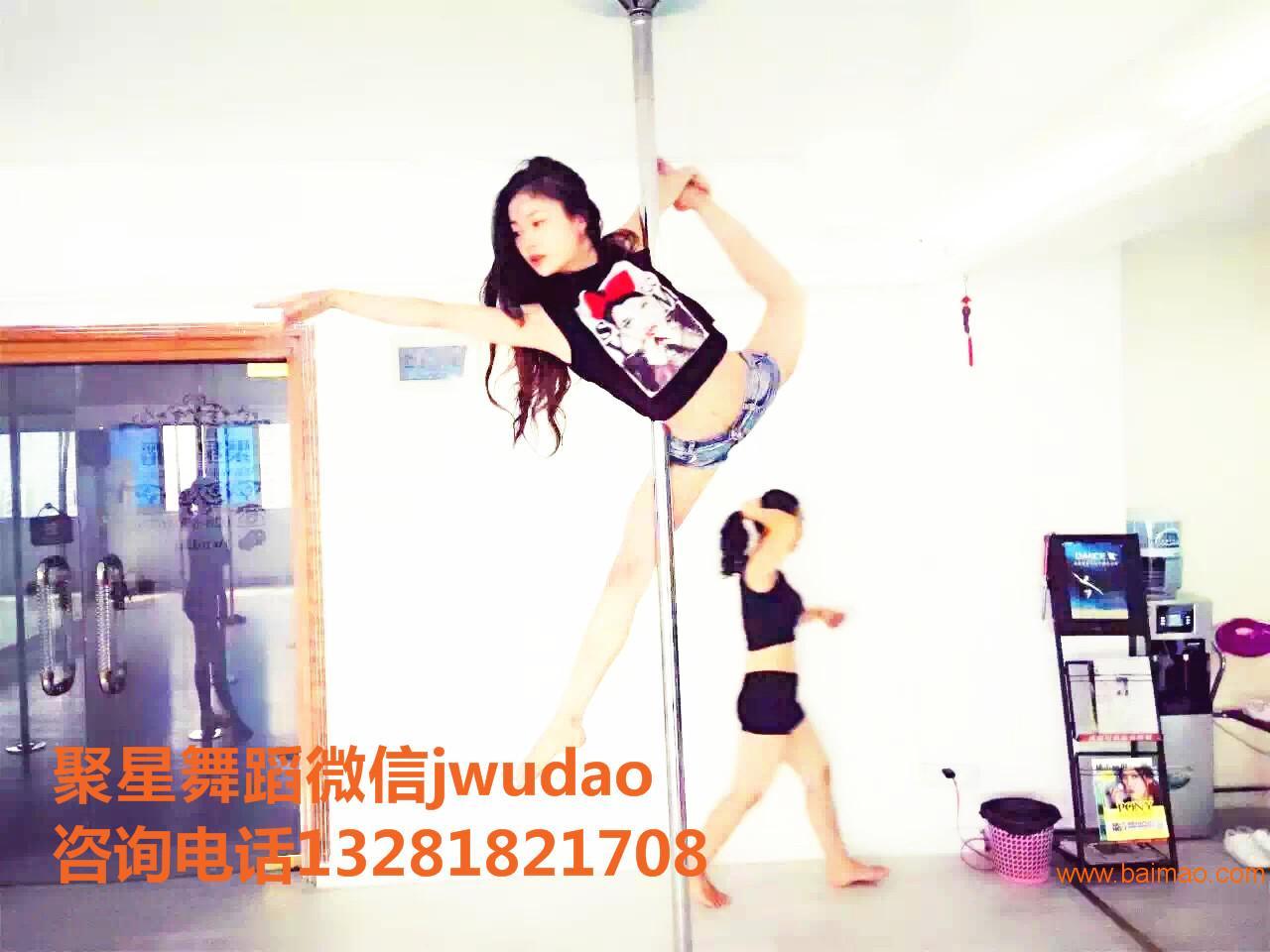 湘潭鋼管舞學校 湘潭專業鋼管舞