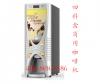 四川可樂飲料現調機 成都全自動碳酸飲料現調機 可口