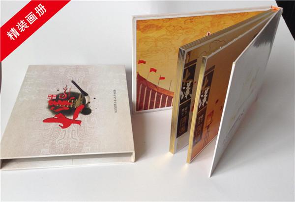 厦门画册印刷