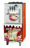 上海冰之乐彩虹冰淇淋机
