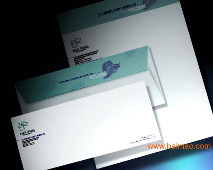 厦门信封信纸印刷