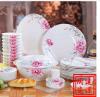 陶瓷餐具批發價格 陶瓷套裝餐具廠家
