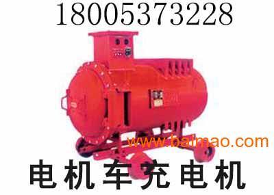 48V电机车充电器