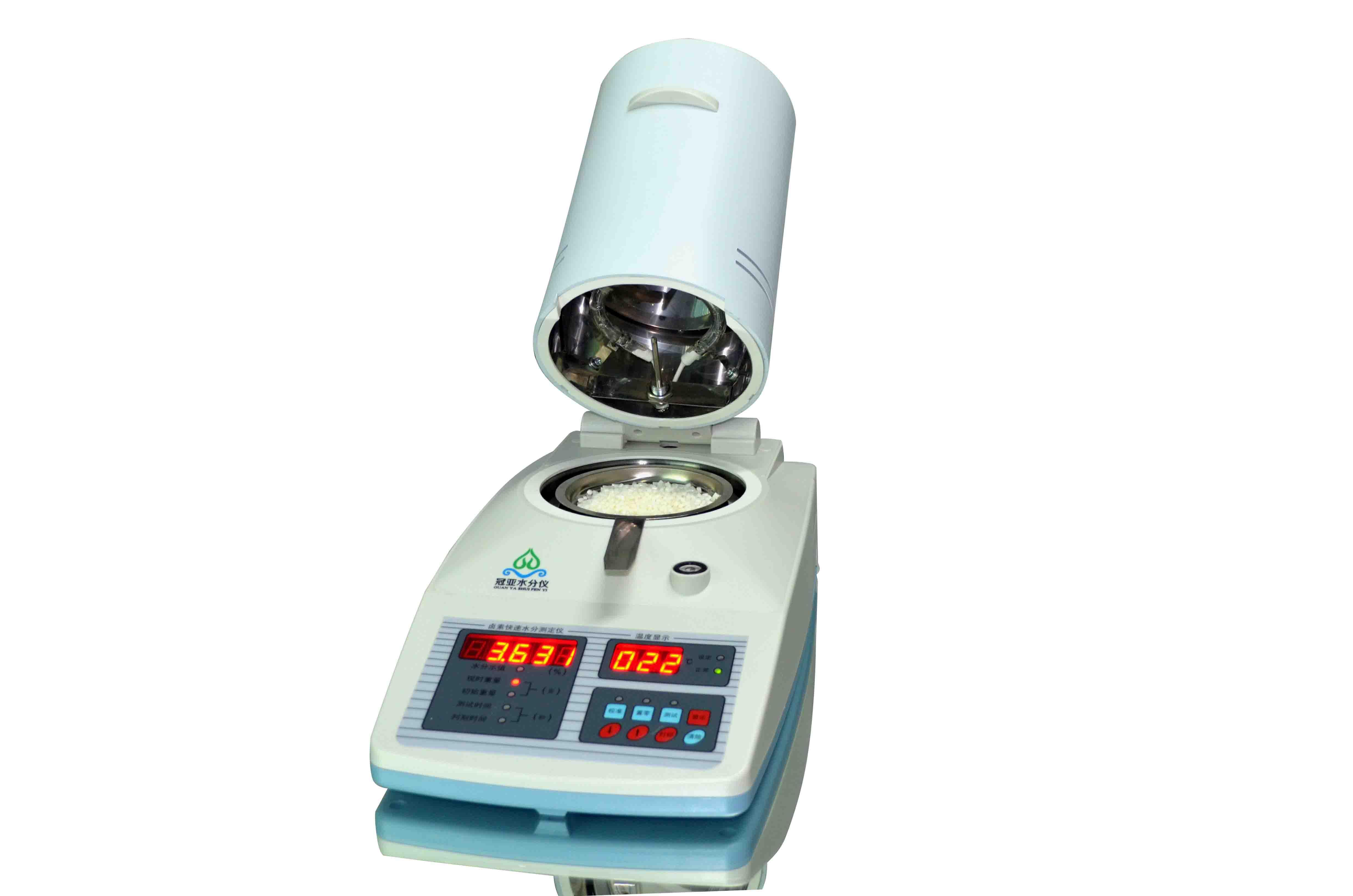 冠亚牌SFY-100吹塑塑胶原料水分测定仪