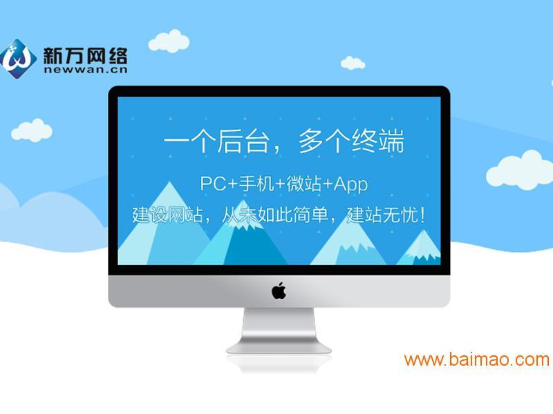 深圳企业建站如何提升网站品牌 不看不知道