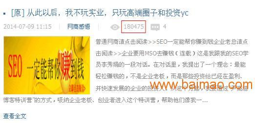 深圳市B2B网络营销外包服务商 帮您解决提高成交率
