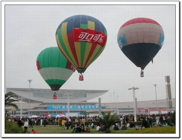 莆田庆典,热气球广告