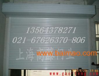 上海高藤门业供应欧式保温工业卷帘门