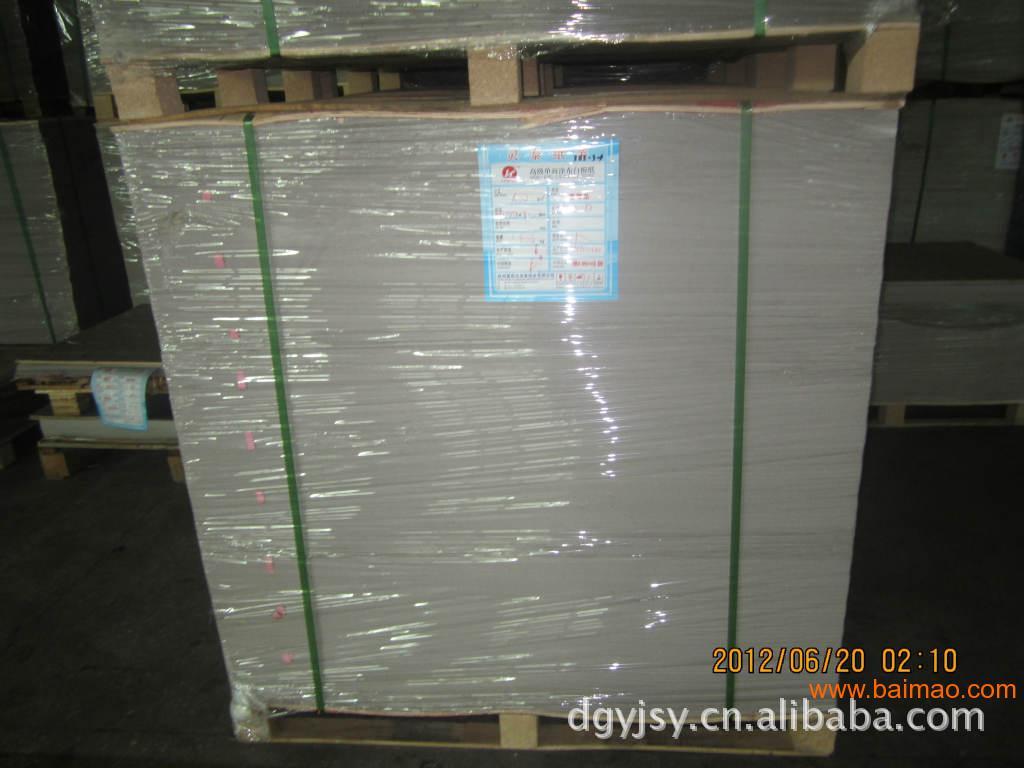 富阳白板纸_富阳白板纸价格_富阳白板纸厂家批发-马可波罗网