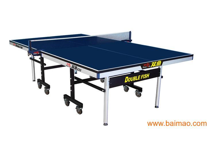 红双喜乒乓球台,篮球架,台球桌生产厂家图片