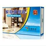 福州环保检测治理产品——家具吸碳味