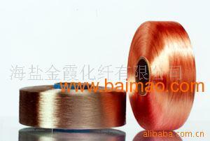 供应涤纶阻燃色丝50D-600D(图)