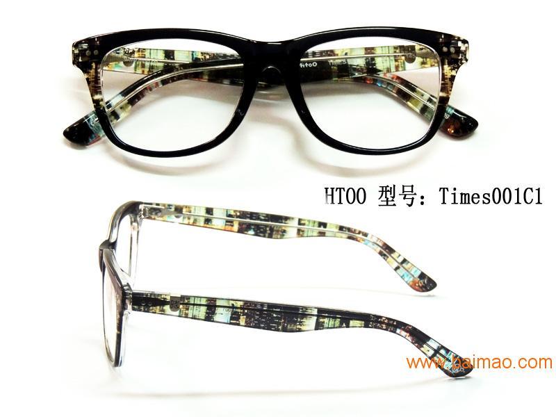 潘家園眼鏡城哪家好?公司 大量供應精致的北京犀牛眼鏡推薦板材HTOO眼鏡架