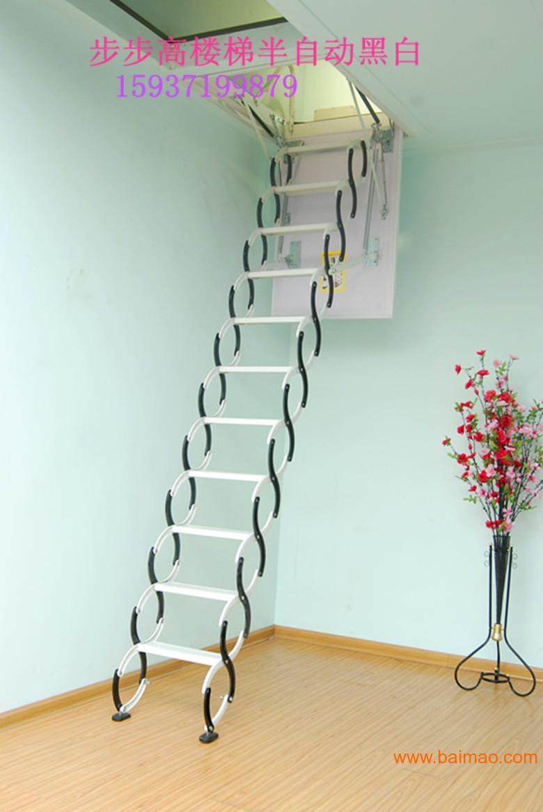 半自动阁楼伸缩楼梯升降楼梯折叠楼梯厂家/批发/供应商图片