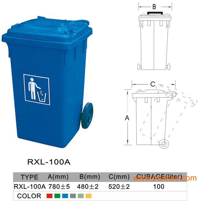 塑料垃圾桶,厦门塑料垃圾桶,小区垃圾桶,垃圾桶厂家