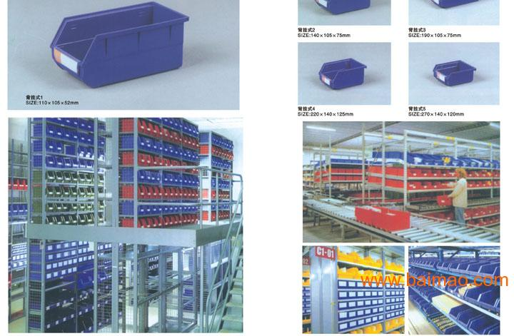 供应莆田塑料零件盒,三明塑料零件盒,南平塑料零件盒