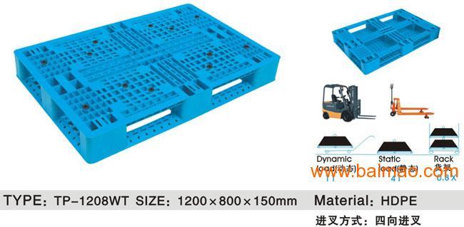 田字型塑料托盘,厦门塑料托盘