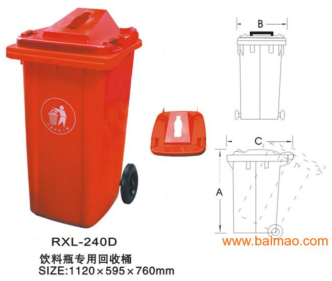 饮料瓶回收桶,福州回收桶,厦门垃圾回收桶