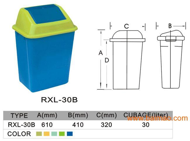 成都塑料垃圾桶,重庆塑料垃圾桶,南宁塑料垃圾桶