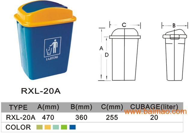上海塑料垃圾桶,台州塑料垃圾桶,龙岩塑料垃圾桶
