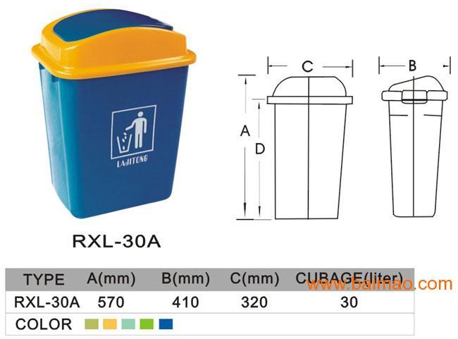 莆田翻盖垃圾桶,福州翻盖垃圾桶,龙岩翻盖垃圾桶