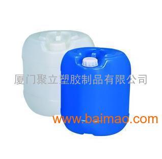 福州方形塑料桶,福州25公斤化工桶,白色塑料方桶