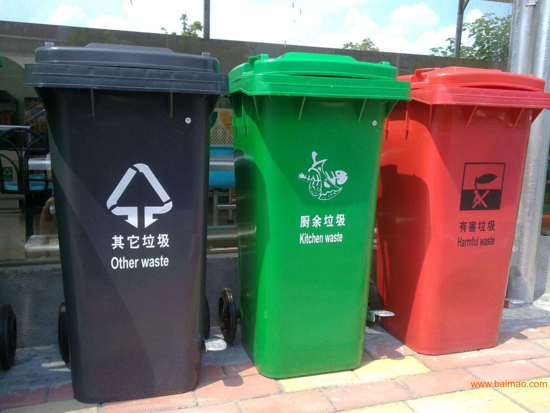 厦门分类垃圾桶,厦门塑料垃圾桶