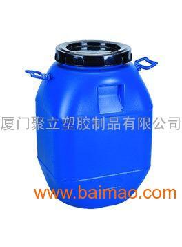 泉州50公斤塑料桶,漳州50升化工桶