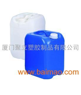 厦门10公斤塑料桶,10升化工桶