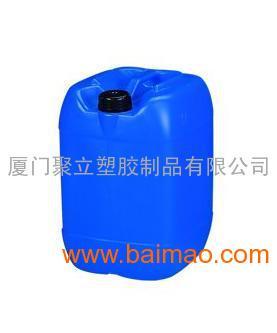 晋江塑料桶,石狮化工桶,25公斤塑料桶