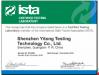 ISTA2A檢測 ISTA2A檢測報告