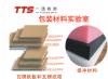 纸箱耐破强度、边压强度、戳穿强度、空箱抗压检测