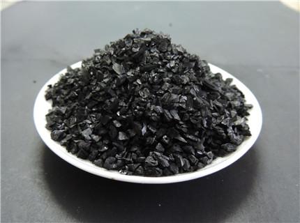 活性炭应用