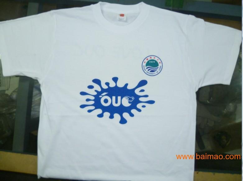 青岛定做个性T恤衫定制文化衫订制广告衫公司